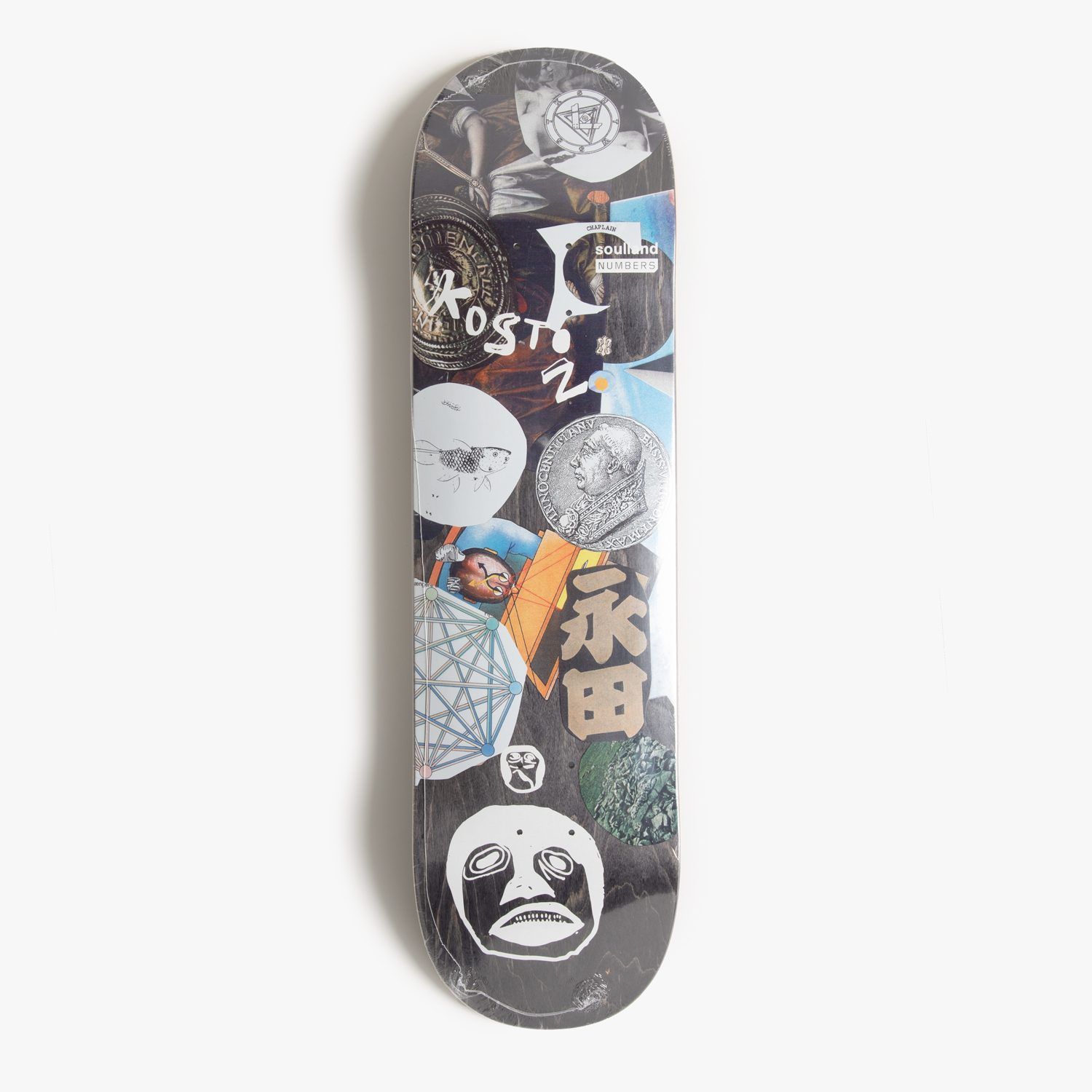 Soulland Meets Numbers Eric Koston